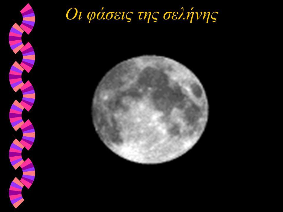 Ο δορυφόρος Σπούτνικ