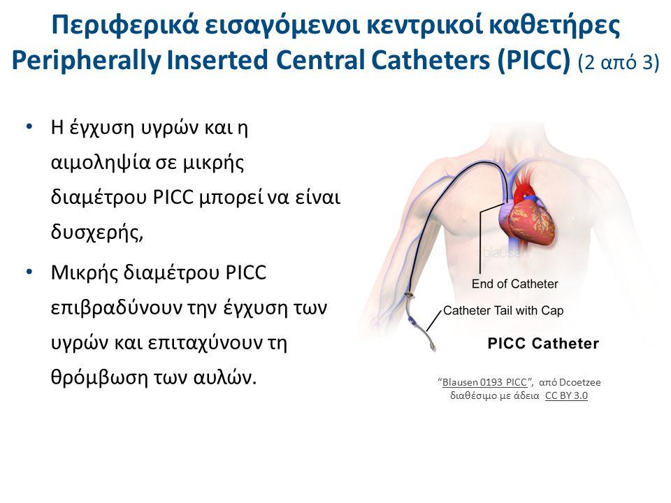 Περιφερικά εισαγόμενοι κεντρικοί καθετήρες Peripherally Inserted Central Catheters (PICC) (3 από 3) Το μήκος του εξωτερικού τμήματος του PICC θα πρέπει να μετράται σε κάθε αλλαγή επιθεμάτων Τα εξωτερικά επιθέματα εμποδίζουν τη μετάδοση μικροβίων και βοηθούν στη σταθεροποίηση του καθετήρα Οι μη χρησιμοποιούμενοι αυλοί πρέπει να εκπλύονται με ηπαρινούχο διάλυμα και να κλαμπάρονται.