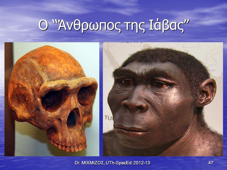 "O ""Άνθρωπος της Ιάβας"" Dr. ΜΙΧΜΙΖΟΣ, UTh-SpecEd: 2012-13 47"
