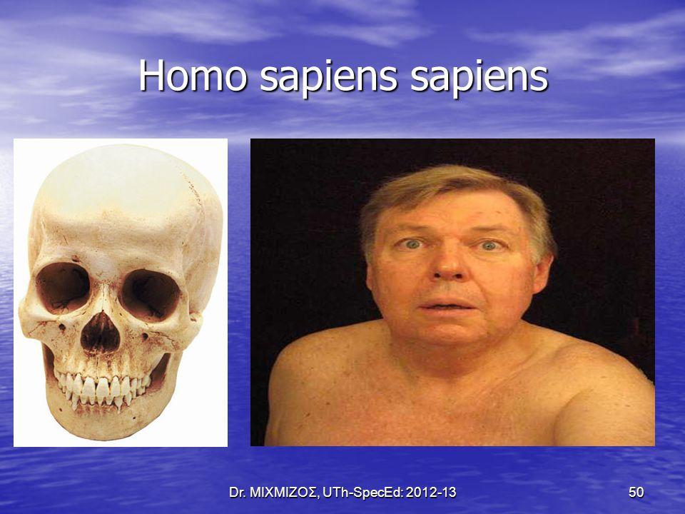 …sapiens sapiens? Dr. ΜΙΧΜΙΖΟΣ, UTh-SpecEd: 2012-13 51