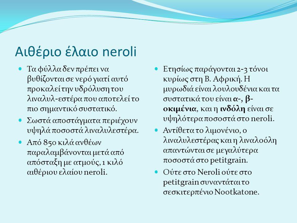 Αιθέριο έλαιο neroli Τα φύλλα δεν πρέπει να βυθίζονται σε νερό γιατί αυτό προκαλεί την υδρόλυση του λιναλυλ-εστέρα που αποτελεί το πιο σημαντικό συστατικό.