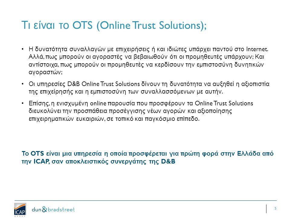 5 Τι είναι το OTS (Online Trust Solutions); Η δυνατότητα συναλλαγών με ε π ιχειρήσεις ή και ιδιώτες υ π άρχει π αντού στο Internet.