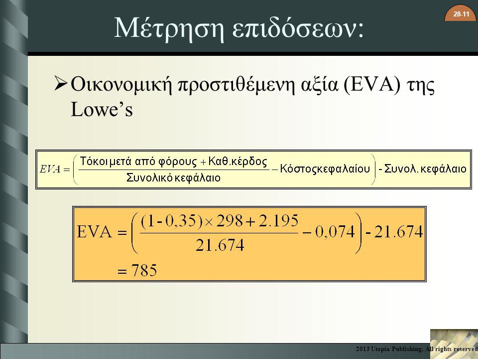 28-11 Μέτρηση επιδόσεων:  Οικονομική προστιθέμενη αξία (EVA) της Lowe's 2013 Utopia Publishing, All rights reserved