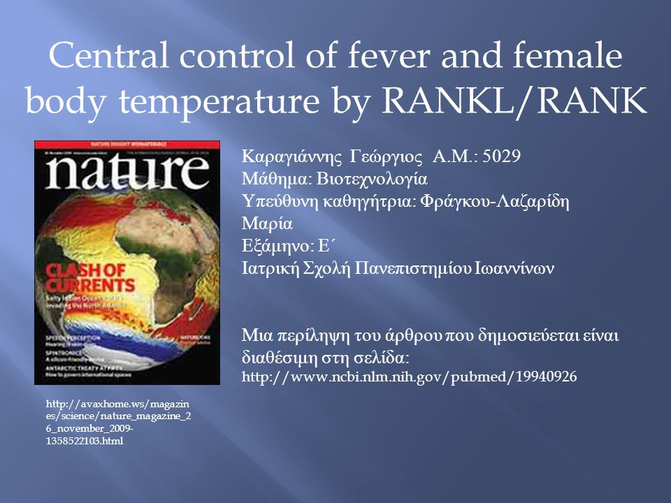 http://www.sciencedirect.com/science/article/pii/0165027089901507