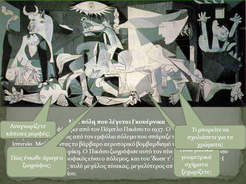 Μια πόλη που λέγεται Γκουέρνικα Ο πίνακας ζωγραφίστηκε από τον Πάμπλο Πικάσο το 1937.