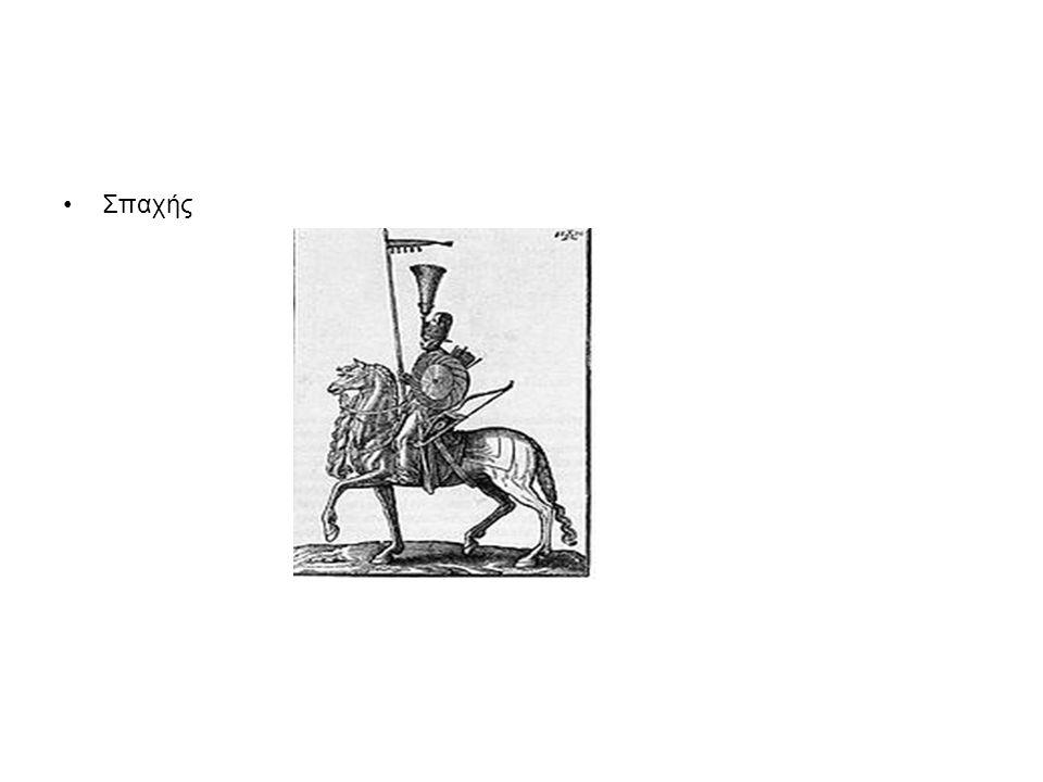 Το 1402 οι Μογγόλοι του Ταμερλάνου συνέντριψαν τους Οθωμανούς στη μάχη της Άγκυρας Ο σουλτάνος Βογιαζήτ αιχμάλωτος του Ταμερλάνου
