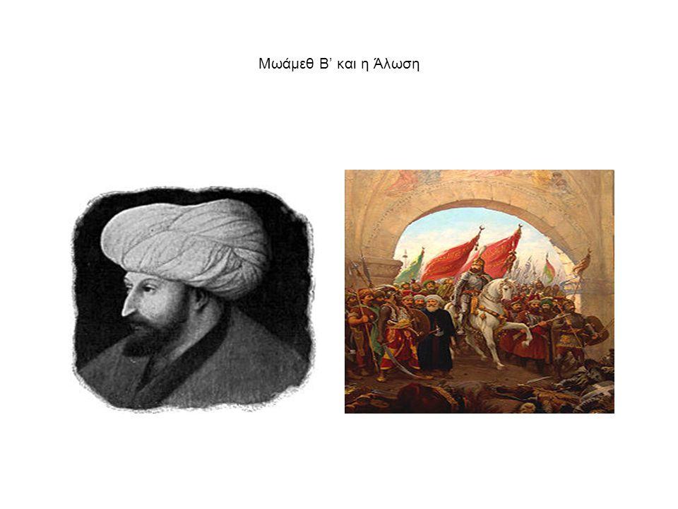 Οι κατακτήσεις συνεχίστηκαν επί Σελίμ Α'(1512-20): σύγκρουση με Σαφαβίδες Πέρσες.