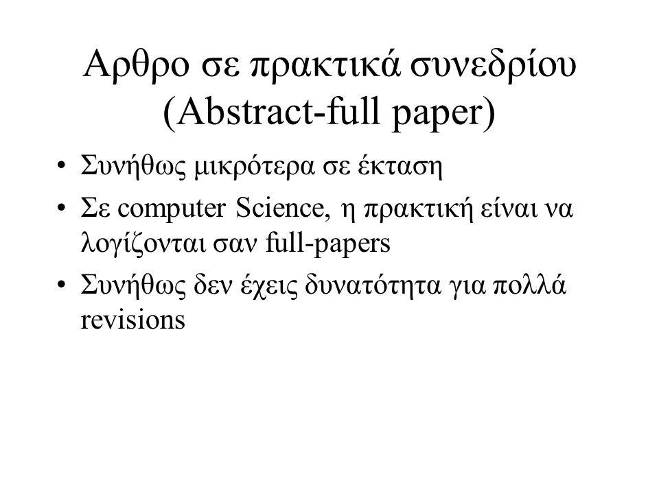 Αρθρο σε πρακτικά συνεδρίου (Abstract-full paper) Συνήθως μικρότερα σε έκταση Σε computer Science, η πρακτική είναι να λογίζονται σαν full-papers Συνήθως δεν έχεις δυνατότητα για πολλά revisions
