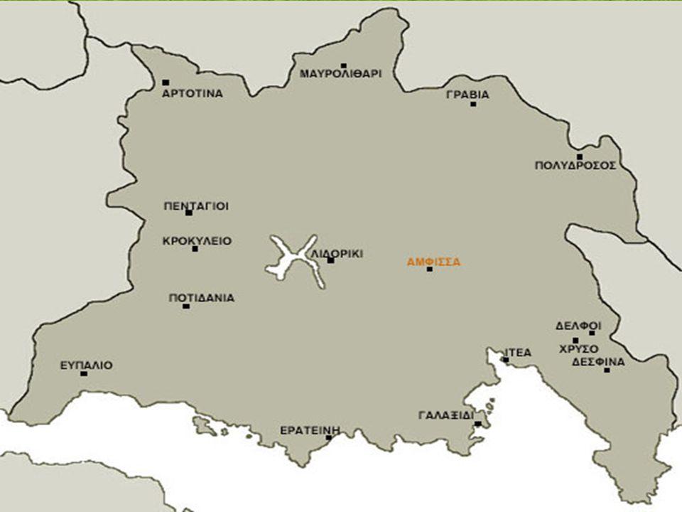 ΠΗΓΕΣ http://el.wikipedia.org(ΒΙΚΙΠΑΙΔΕΙΑ)