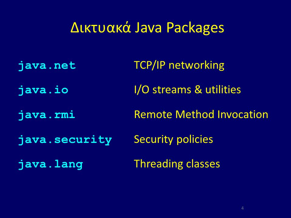 TCP-client in Java 2/9 import java.io*; import java.net.*; Imports needed packages Class TCPClient { public static void main (String argv[]) throws Exception { Java αρχικοποίηση