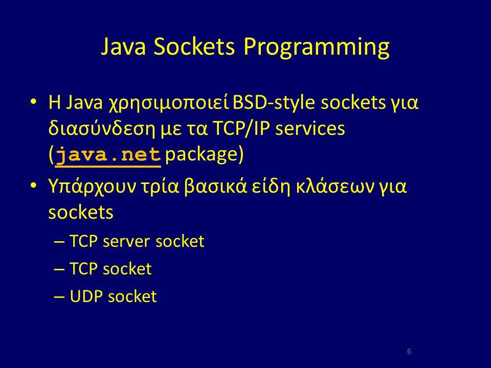 TCP Client Sockets java.net.Socket class java.net.Socket Συνδυάζει socket με επιλογές (timeout, keep alive, no delay, etc) Ενσωματώνει τα java.io.InputStream και java.io.OutputStream java.io.InputStream java.io.OutputStream 17