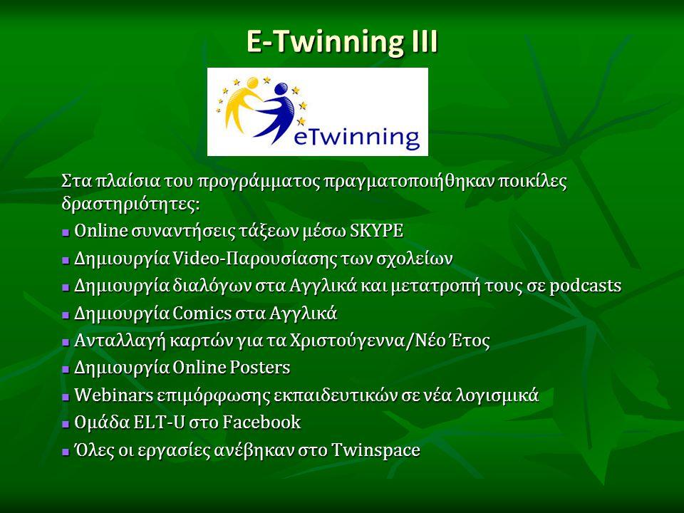 Η Σύζευξη + = Η Σύζευξη + = Λόγω της συχνής επικοινωνίας και της άριστης σχέσης μεταξύ των συμμετεχόντων σχολείων στο e-Twinning προτάθηκε η δημιουργία μιας νέας κοινής δραστηριότητας στα Αγγλικά με αντικείμενο τον σχολικό εκφοβισμό «Bullying».