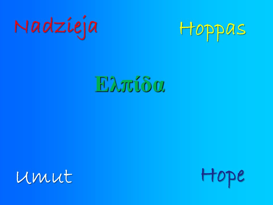 Nadzieja Ελ π ίδα Hoppas Umut Hope