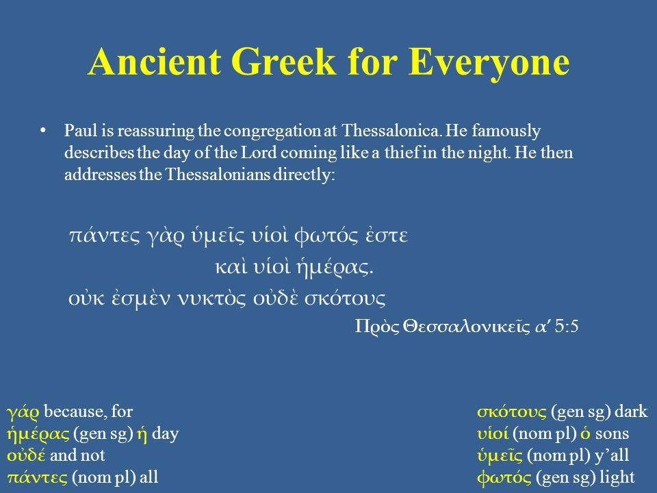 Ancient Greek for Everyone Paul is reassuring the congregation at Thessalonica.