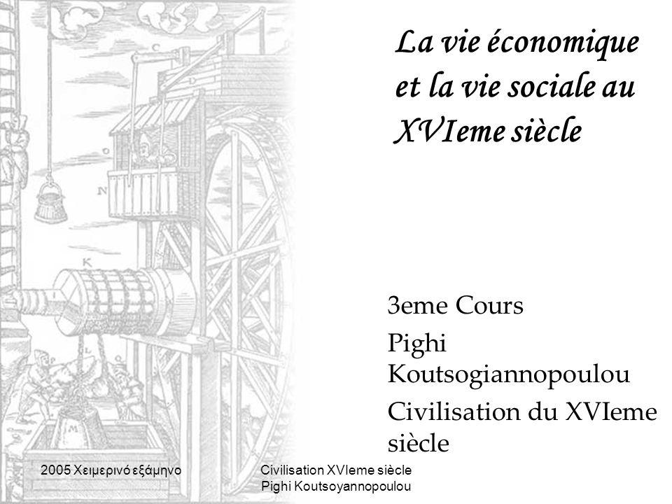 2005 Xειμερινό εξάμηνοCivilisation XVIeme siècle Pighi Koutsoyannopoulou La vie économique et la vie sociale au XVIeme siècle 3eme Cours Pighi Koutsog
