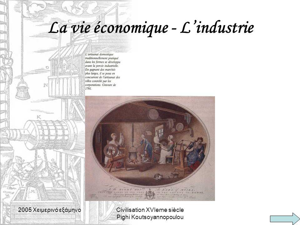 2005 Xειμερινό εξάμηνοCivilisation XVIeme siècle Pighi Koutsoyannopoulou La vie économique - L'industrie