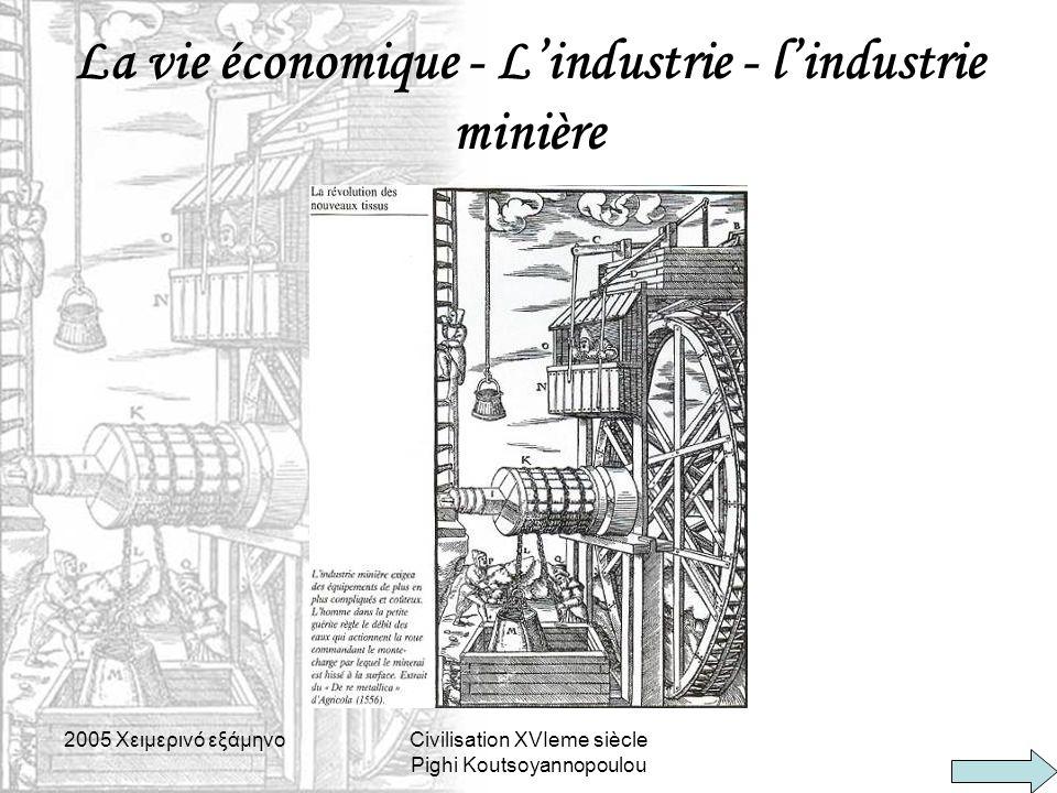 2005 Xειμερινό εξάμηνοCivilisation XVIeme siècle Pighi Koutsoyannopoulou La vie économique - L'industrie - l'industrie minière