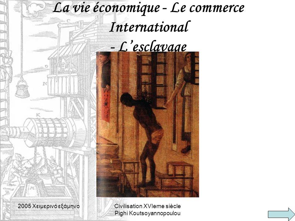 2005 Xειμερινό εξάμηνοCivilisation XVIeme siècle Pighi Koutsoyannopoulou La vie économique - Le commerce International - L'esclavage