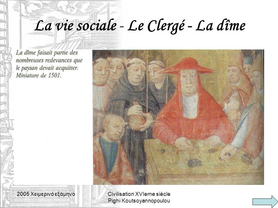 2005 Xειμερινό εξάμηνοCivilisation XVIeme siècle Pighi Koutsoyannopoulou La vie sociale - Le Clergé - La dîme