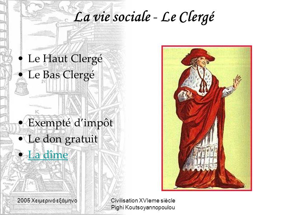 2005 Xειμερινό εξάμηνοCivilisation XVIeme siècle Pighi Koutsoyannopoulou La vie sociale - Le Clergé Le Haut Clergé Le Bas Clergé Exempté d'impôt Le do