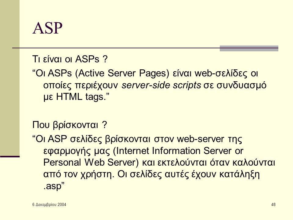 6 Δεκεμβρίου 2004 48 ASP Τι είναι οι ASPs .