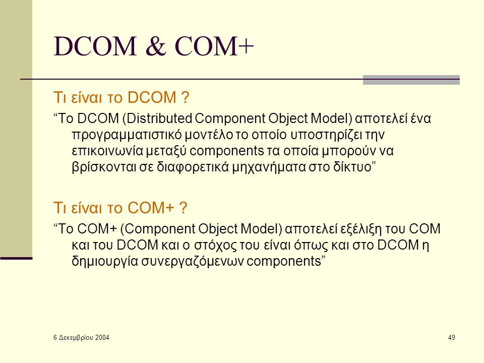 6 Δεκεμβρίου 2004 49 DCOM & COM+ Τι είναι το DCOM .