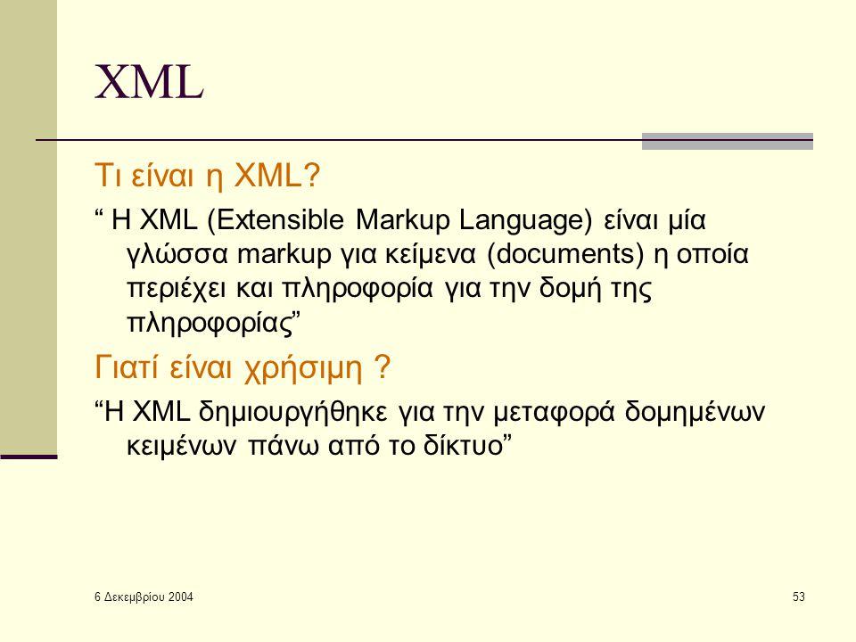 6 Δεκεμβρίου 2004 53 XML Τι είναι η XML.