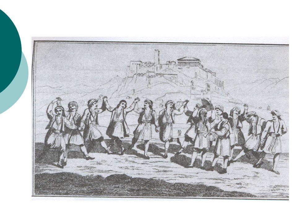 Εύα Πάλμερ - Σικελιανού  Α.