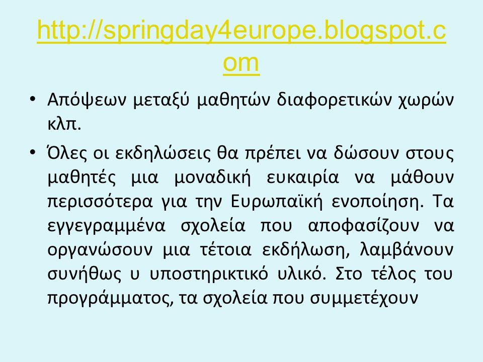 http://springday4europe.blogspot.c om Απόψεων μεταξύ μαθητών διαφορετικών χωρών κλπ. Όλες οι εκδηλώσεις θα πρέπει να δώσουν στους μαθητές μια μοναδική