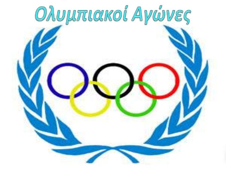 Οι Ολυμπιακοί αγώνες ήταν οι αρχαιότεροι και σημαντικότεροι από όλους τους ελληνικούς αγώνες και η σπουδαιότερη θρησκευτική γιορτή προς τιμή του Ολύμπιου Δία, του πατέρα των θεών.
