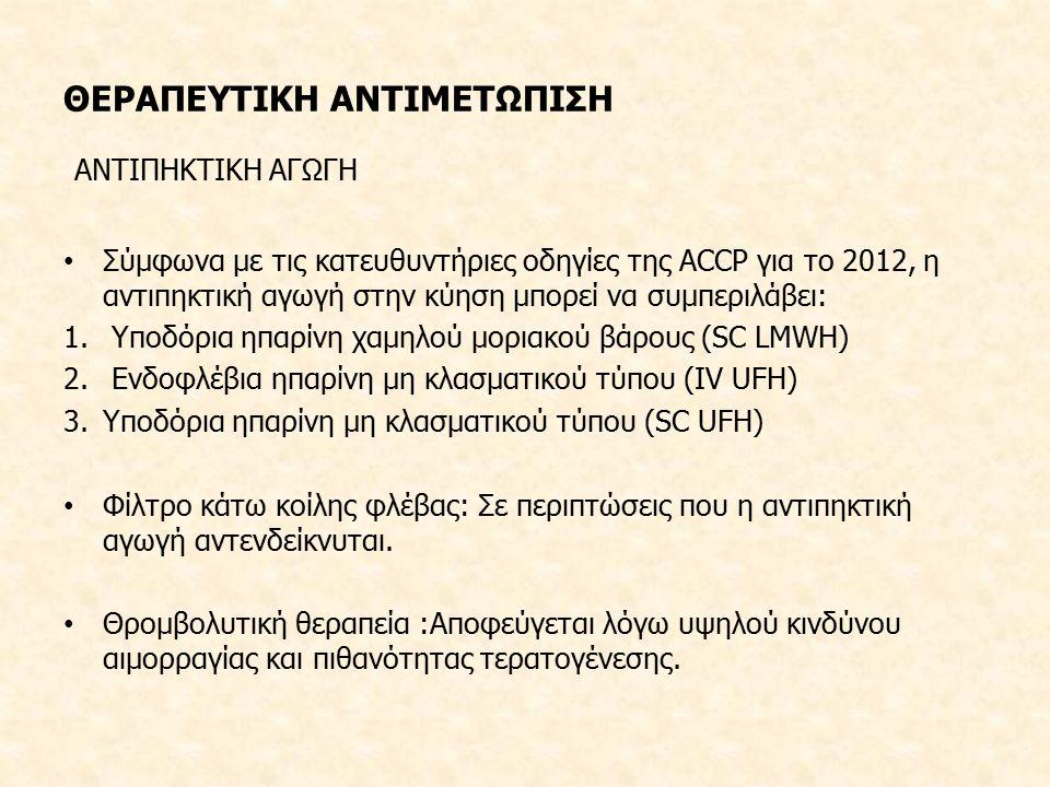 ΣΟΒΑΡΗ ΠΡΟΕΚΛΑΜΨΙΑ-ΕΚΛΑΜΨΙΑ