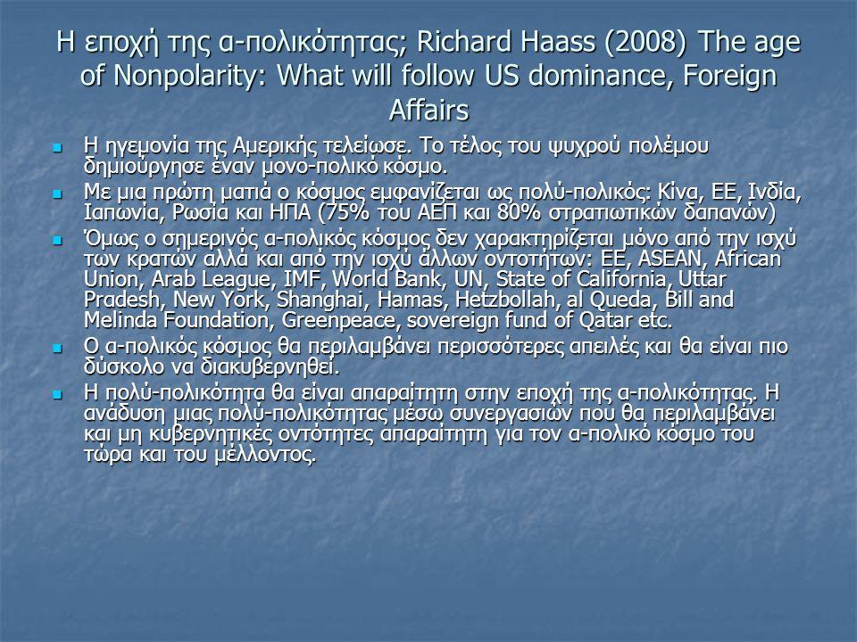 Η εποχή της α-πολικότητας; Richard Haass (2008) The age of Nonpolarity: What will follow US dominance, Foreign Affairs Η ηγεμονία της Αμερικής τελείωσ