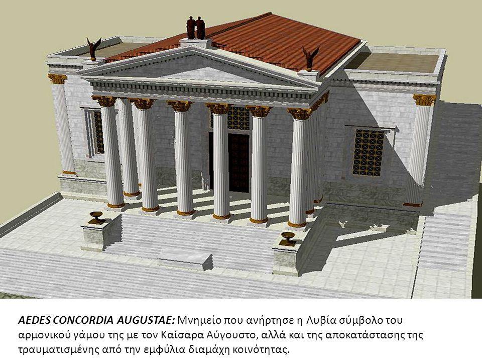 AEDES CONCORDIA AUGUSTAE: Μνημείο που ανήρτησε η Λυβία σύμβολο του αρμονικού γάμου της με τον Καίσαρα Αύγουστο, αλλά και της αποκατάστασης της τραυματισμένης από την εμφύλια διαμάχη κοινότητας.
