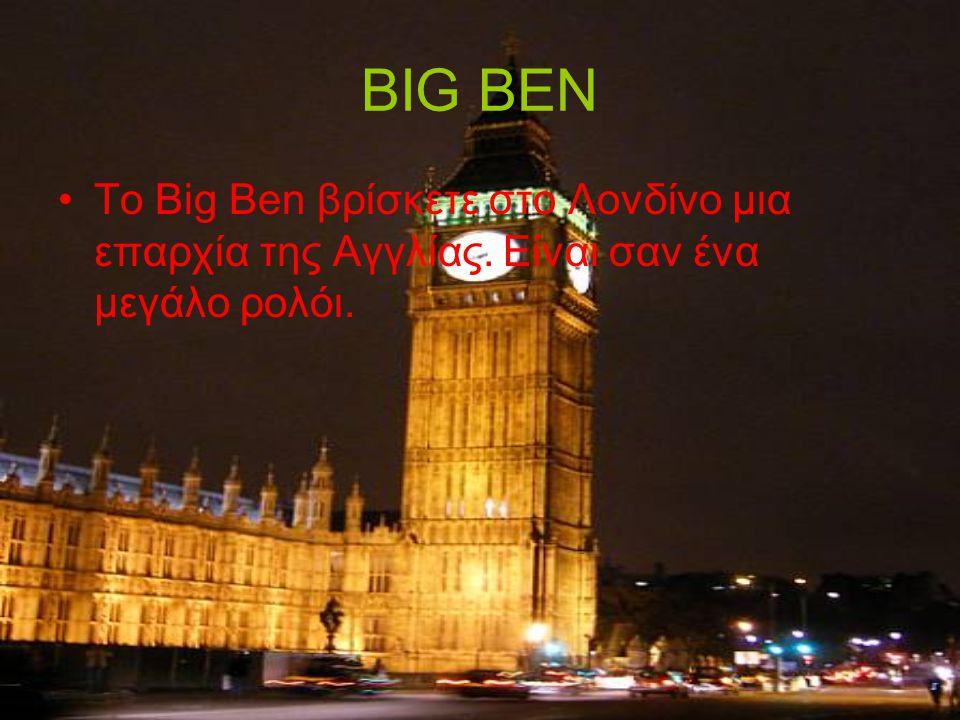 BIG BEN Το Big Ben βρίσκετε στο Λονδίνο μια επαρχία της Αγγλίας. Είναι σαν ένα μεγάλο ρολόι.