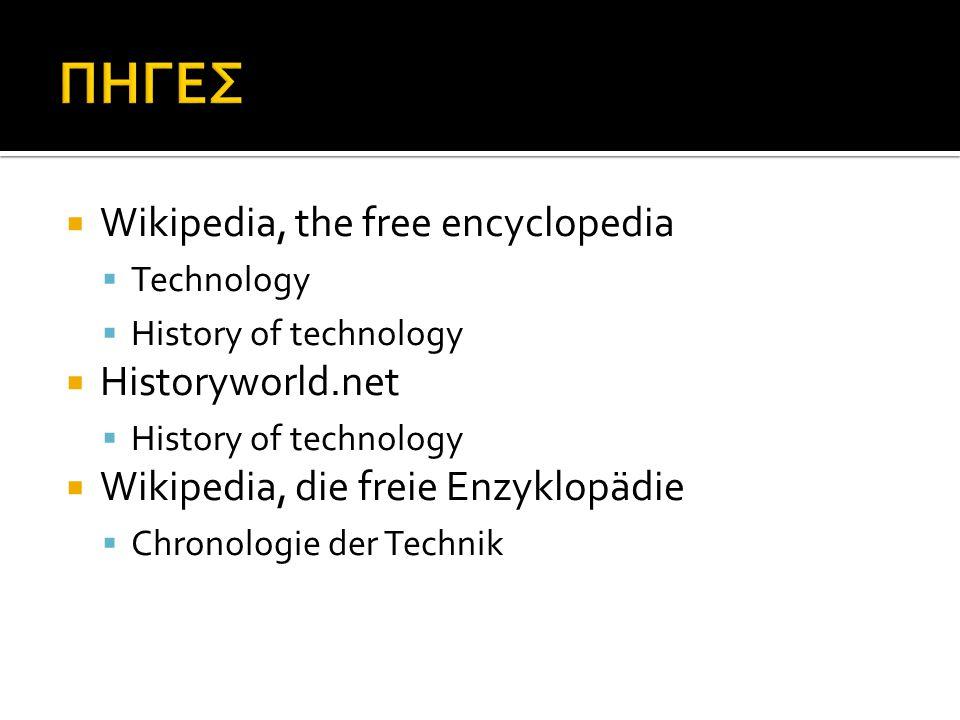 Wikipedia, the free encyclopedia  Technology  History of technology  Historyworld.net  History of technology  Wikipedia, die freie Enzyklopädie