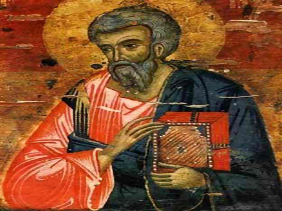 Ο τίτλος του Ευαγγελίου Βίβλος γενέσεως Ἰησοῦ Χριστοῦ υἱοῦ Δαυὶδ υἱοῦ Ἀβραάμ σημαίνει ότι το σύγγραμμα αυτό του Ματθαίου προβάλλει την ιστορική έλευση και παρουσία του Ιησού, ως την εκπλήρωση των επαγγελιών του Θεού και το τέλος-την τελείωση ολόκληρης της ιστορίας της θείας Οικονομίας, όπως αυτή εκτυλίσσεται στην Π.Δ.