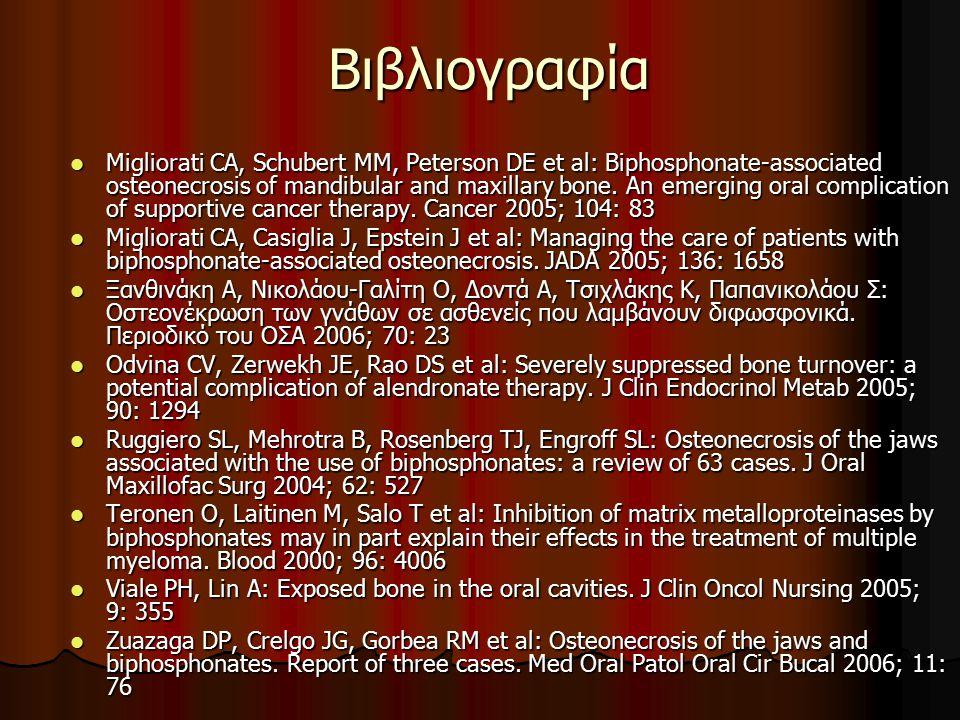 Βιβλιογραφία Migliorati CA, Schubert MM, Peterson DE et al: Biphosphonate-associated osteonecrosis of mandibular and maxillary bone. An emerging oral