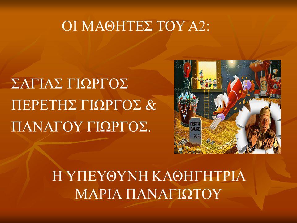  Τέλος, ο Ξενοφώντας αποσιωπά το επεισόδιο της πυράς και υποστηρίζει ότι ο Κροίσος ικέτευσε τον Κύρο για τη ζωή του ιδίου και της οικογένειάς του. Ο
