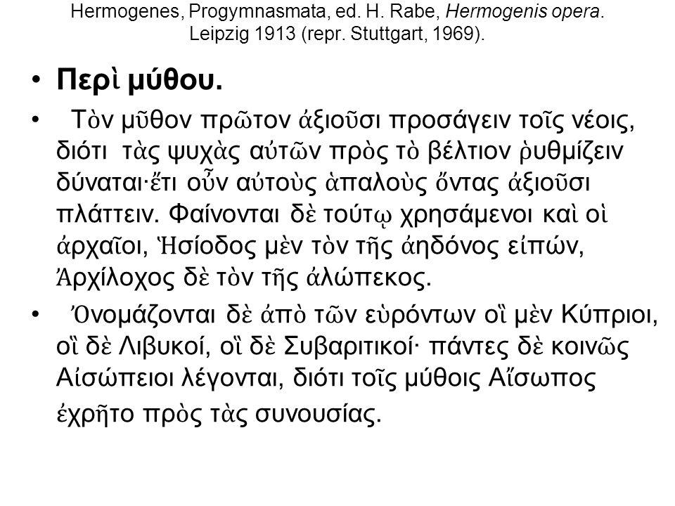 Hermogenes, Progymnasmata, ed.H. Rabe, Hermogenis opera.
