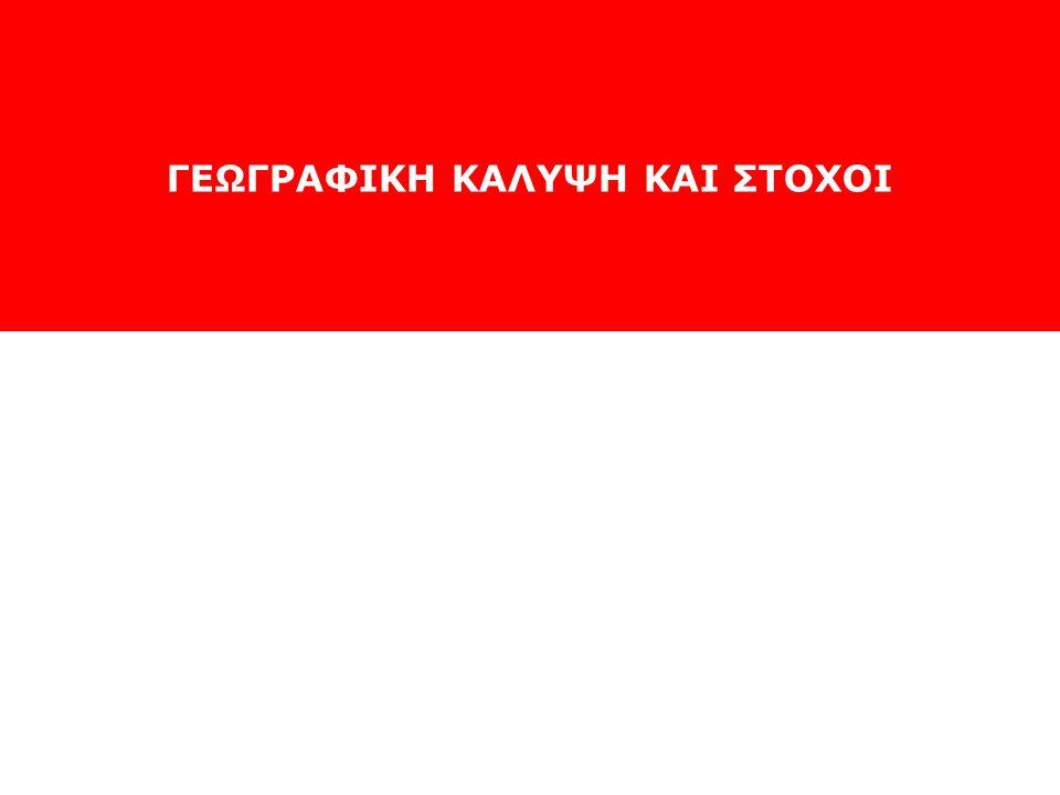ΕΠΙΤΥΧΙΑ / ΒΗΜΑ - ΒΗΜΑ - Ικανότητες Προσωπικού - Παρακολούθηση - Αξιολόγηση - Management Διασφάλιση Ποιότητας (διαδικασίες για να διασφαλίσουμε ότι έχουμε τους απαραίτητους πόρους για την λειτουργία των προγραμμάτων, διαδικασίες σχεδιασμού, διαδικασίες για την επιλογή των επωφελούμενων, παρακολούθηση του χρόνου που χρειάζεται το εκάστοτε πρόγραμμα, χρηματοοικονομικές διαδικασίες)