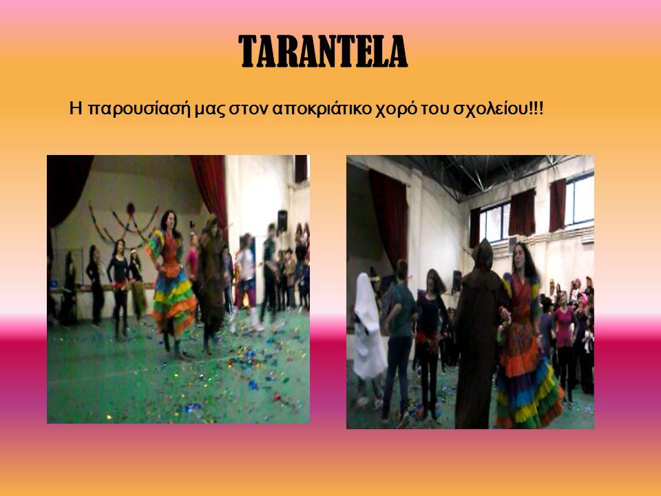 TARANTELA Η παρουσίασή μας στον αποκριάτικο χορό του σχολείου!!!
