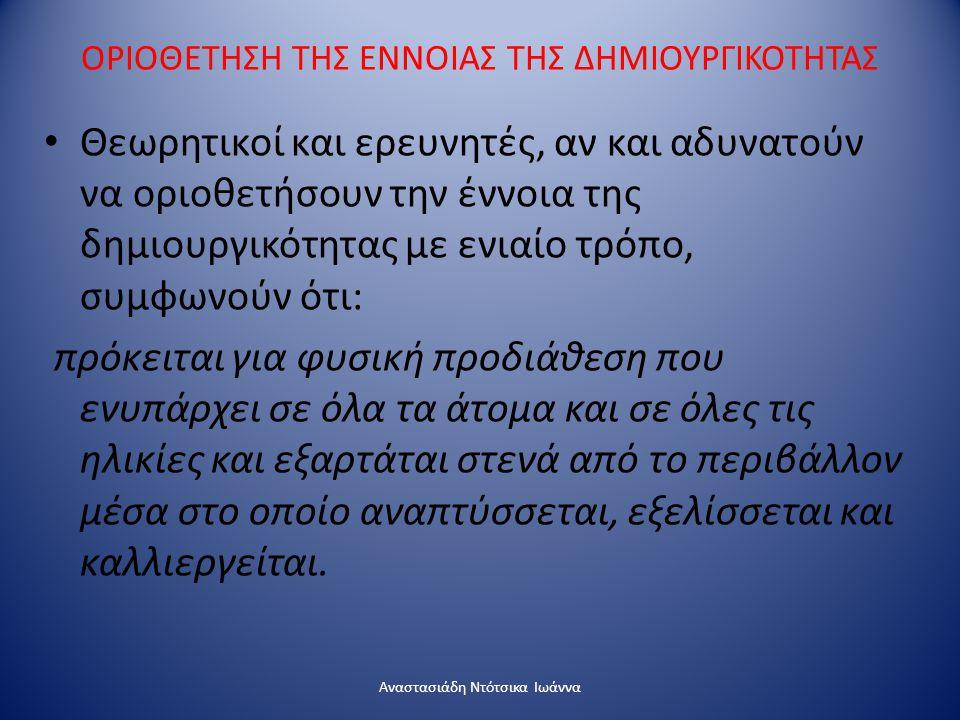 Einstein, υποστηρίζε ότι η διατύπωση ενός προβλήματος είναι πιο σημαντική από την επίλυσή του.