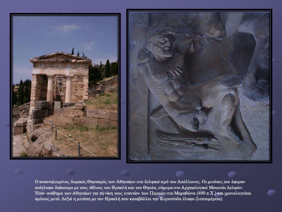 Ο αναστηλωμένος δωρικός Θησαυρός των Αθηναίων στο δελφικό ιερό του Απόλλωνος.