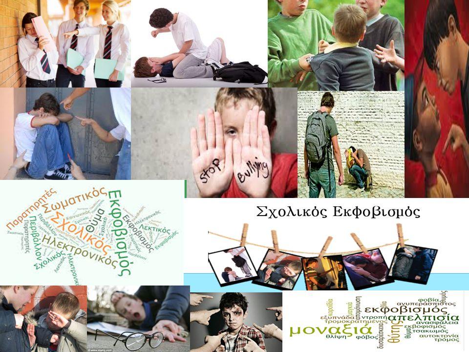 Γ.Κοινωνία  Κοινωνικές εξελίξεις.  Ανησυχία για το μέλλον και απογοήτευση στους νέους ανθρώπους.