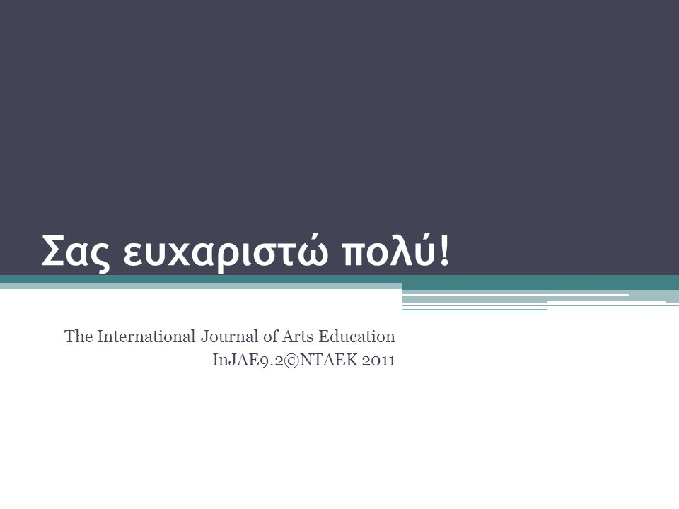 Σας ευχαριστώ πολύ! The International Journal of Arts Education InJAE9.2©NTAEK 2011