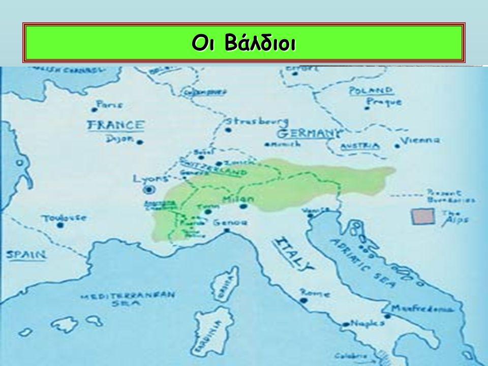 Οι Καθαροί ΚΑΘΑΡΙΣΜΟΣ 12 ος αι αίρεση με μανιχαϊστικές δυϊστικές και γνωστικές επιρροές Κέντρο των Καθαρών ήταν η περιοχή Languedoc στη Ν.