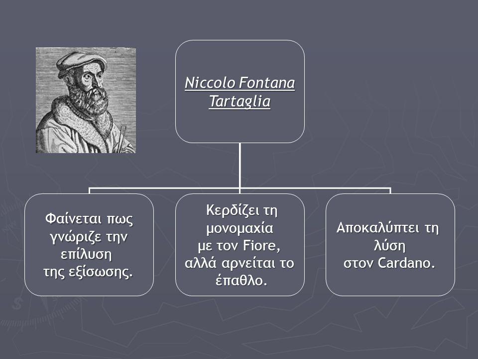 Niccolo Fontana Tartaglia Φαίνεται πως γνώριζε την γνώριζε τηνεπίλυση της εξίσωσης. Κερδίζει τη Κερδίζει τημονομαχία με τον Fiore, αλλά αρνείται το έπ