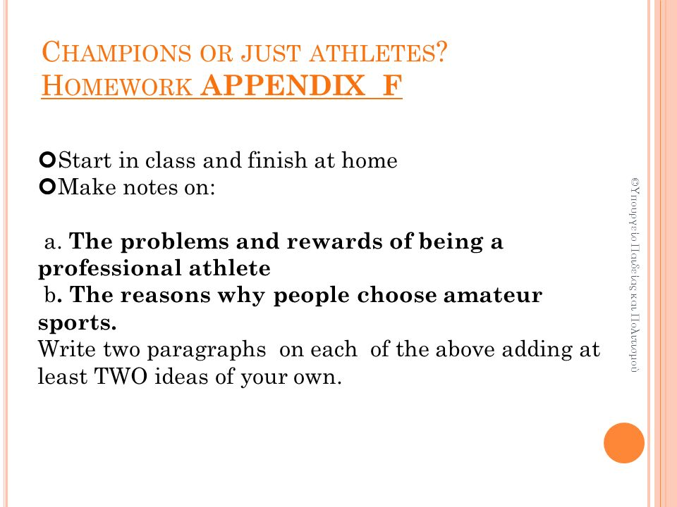 C HAMPIONS OR JUST ATHLETES .