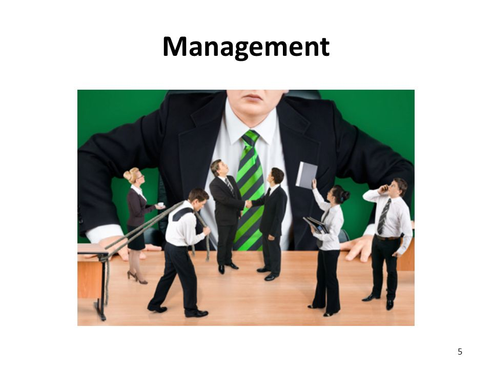 Management Functions Management is the process of coordinating the resources (material, human, and financial) of an organization to accomplish selected aims.