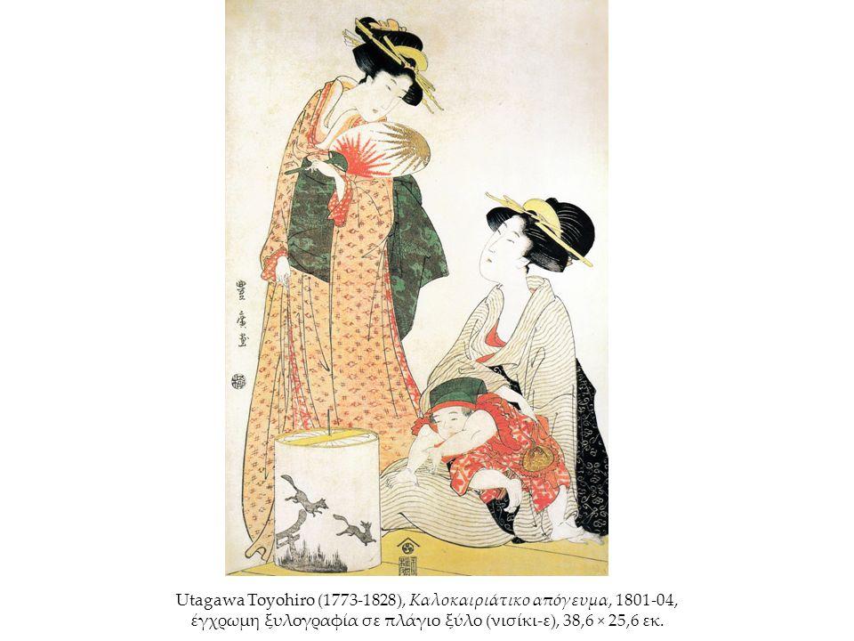 Utagawa Toyohiro (1773-1828), Καλοκαιριάτικο απόγευμα, 1801-04, έγχρωμη ξυλογραφία σε πλάγιο ξύλο (νισίκι-ε), 38,6 × 25,6 εκ.